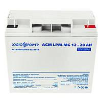 Аккумуляторная батарея Logicpower 12V 20 Ah (LPM-MG 12 - 20 AH) AGM, фото 1