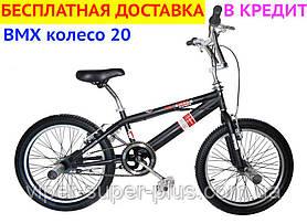 ⭐✅ BMX Велосипед Crosser VSP Cobra 20 Велосипед для різних трюків! БЕЗКОШТОВНА ДОСТАВКА!