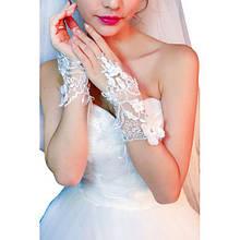 Білі весільні відкриті рукавички