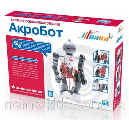 "АкроБот , электронный конструктор ""танцюючий робот"", танцующий робот, Bitkit"