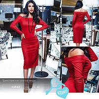 Женское платье ниже колена