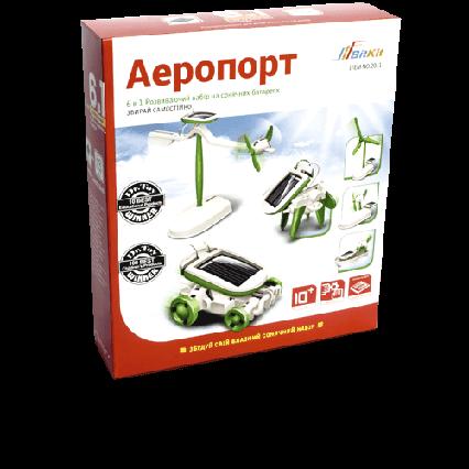 """Аэропорт """"6 в 1"""" набор на солнечных батареях, эксперимент, опыты"""