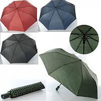 Зонт складной ББ MK-4579 55х56х96 см