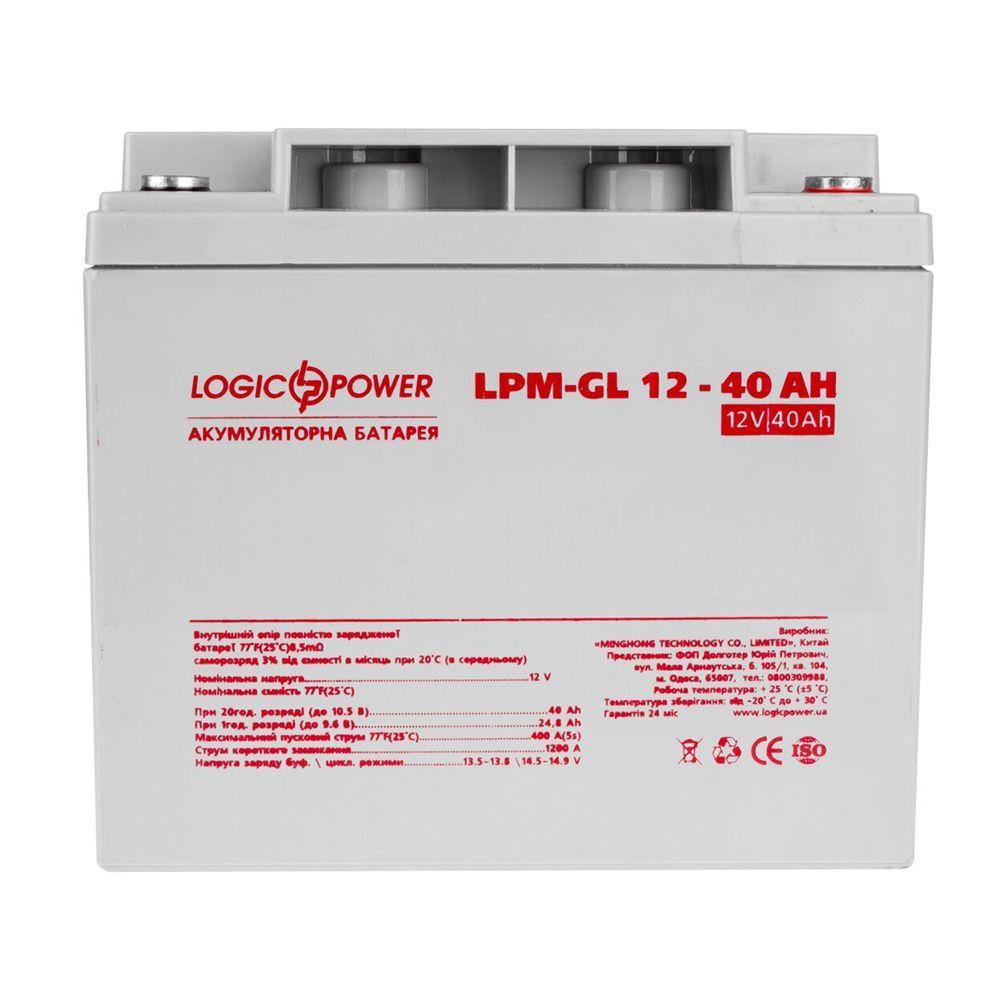 Акумуляторна батарея Logicpower 12В 40AH (LPM-GL 12 - 40 AH) GEL