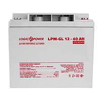 Акумуляторна батарея Logicpower 12В 40AH (LPM-GL 12 - 40 AH) GEL, фото 1