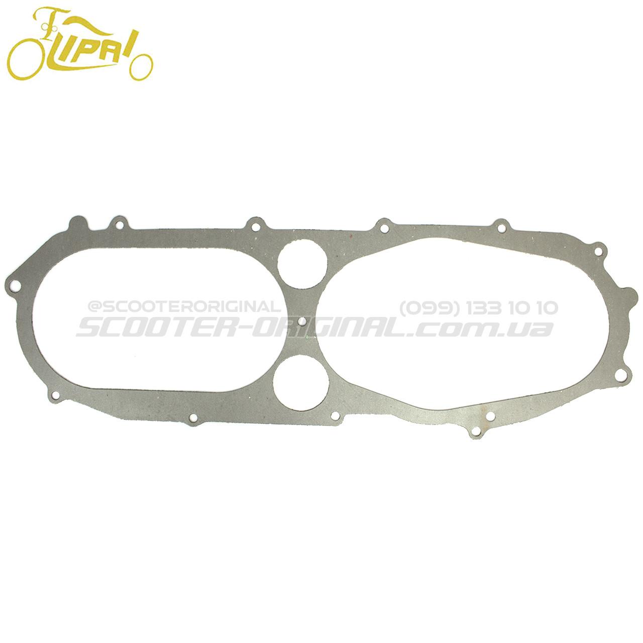 Прокладка кришки варіатора LIPAI Minarelli Vertical (CW)
