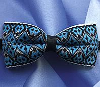 Бабочка галстук с орнаментом в украинском стиле на выпускной вечер, фото 1