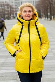 Яркая желтая куртка женская непромокаемая на весну, большие  размеры от 46 до 60