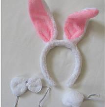 Карнавальный набор зайчика для ребенка (обруч ушки зайчика, хвостик, бант) 15261
