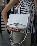 Женская сумка молодежная небольшая сумочка через плечо белая экокожа