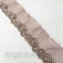 Ажурное кружево вышивка на сетке: коричневая и серая нить, сетка коричневого цвета, ширина 9 см
