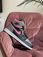 Кроссовки женские демисезонные в стиле Nike Air Jordan Черные с серым/розовые Весна/осень