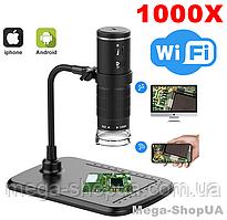 WiFi микроскоп цифровой электронный 1000Х FullHD для телефона смартфона планшета. Цифровий Wi-Fi мікроскоп RT1