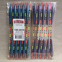 Поплавок Stream 145-0025 (2,5гр.)