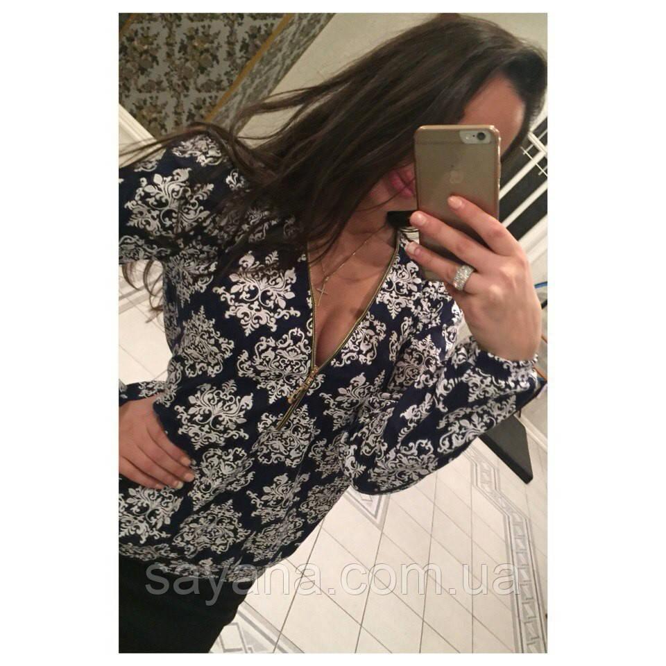Оригинальная блуза