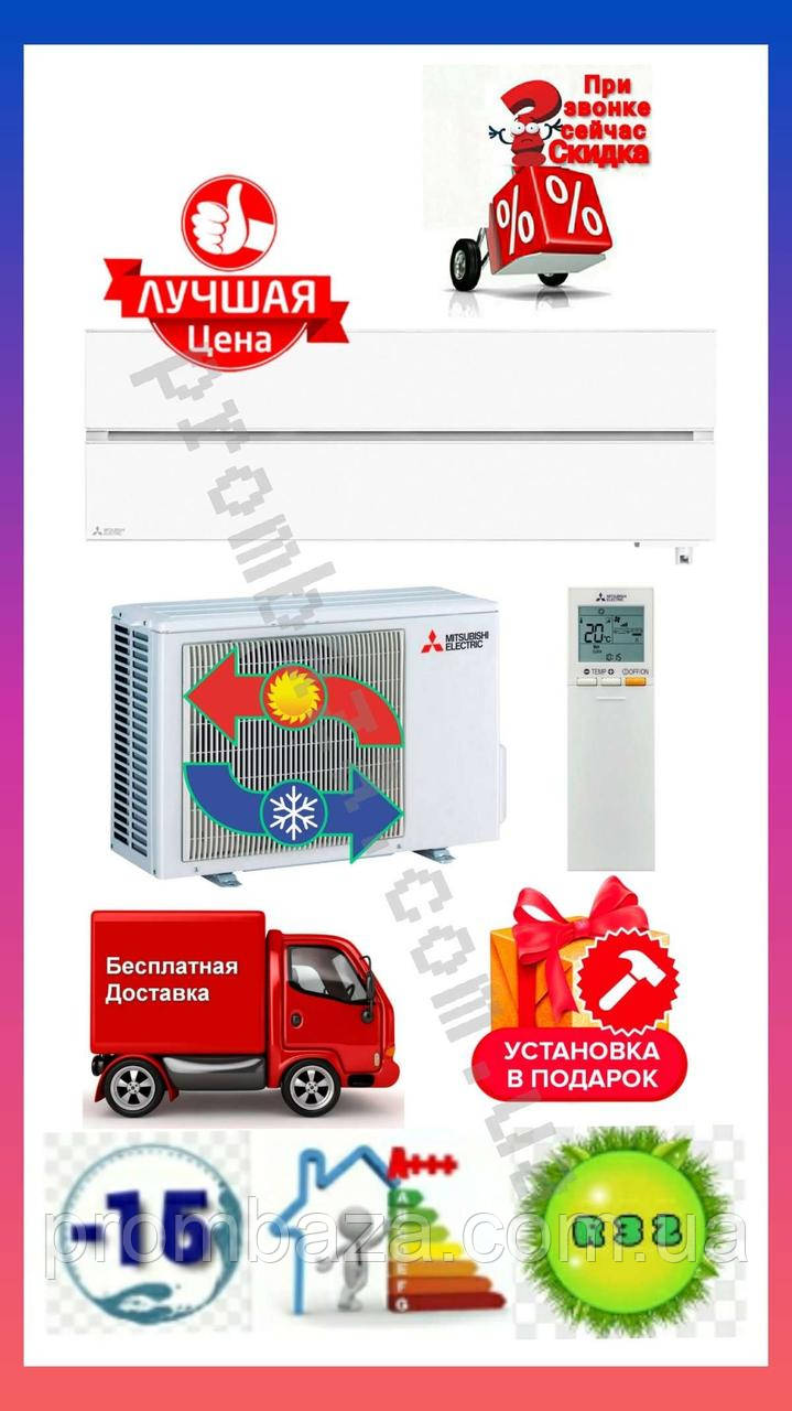 MSZ-LN25VGV/MUZ-LN25VG R32 wi-fi