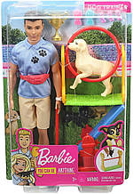 Лялька Барбі Кен дресирувальник собак - Barbie Ken Dog Trainer Playset with Doll and Accessories