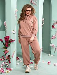 Жіночий спортивний костюм штани+кофта кенгуру кишеню великі розміри