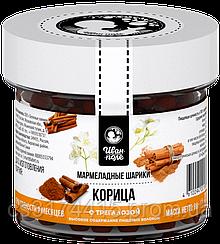 Мармеладные шарики «Иван-Поле» вкус Корица (80 грамм)