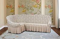 Турецкий жаккардовый чехол для углового дивана + кресло Turkey № 14 Бежевый Накидка на мебель