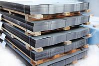 Лист оцинк 1,5*1250*2500,лист 0,8*1000*2000 сталь Х20Н16Г6,лист титановый 4мм,8мм,10мм ВТ-1-0