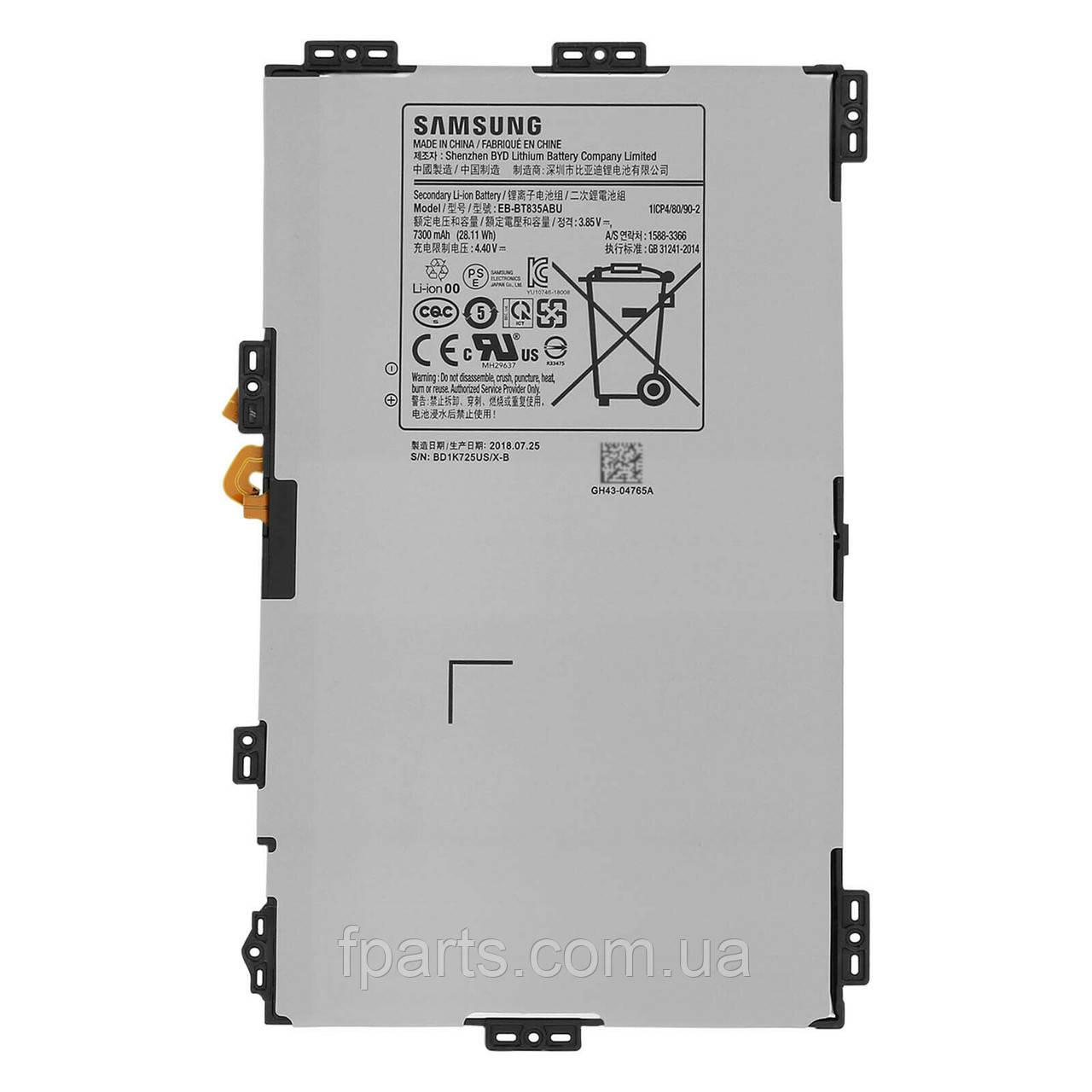 "Аккумулятор EB-BT835ABU для Samsung T835 Galaxy Tab S4 10.5"" (AAAA)"