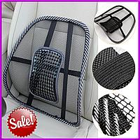 Подставка для спины ортопедическая Seat Back сетка для кресла авто-кресла, поясничный упор для поддержки спины