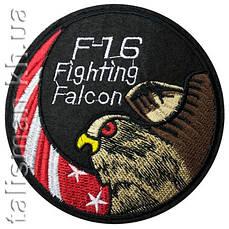 Термо нашивка NATM-19. F-16 Fighting Falcon