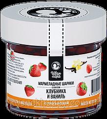 Мармеладные шарики «Иван Поле» вкус Клубника-Ваниль (80 грамм)