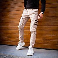 Мужские повседневные штаны брюки джогеры премиум бежевые на резинке Mezhigorye Pobedov беж S M L XL (46-52)