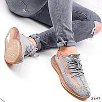 Кроссовки мужские Adik серые + оранжевый 3347
