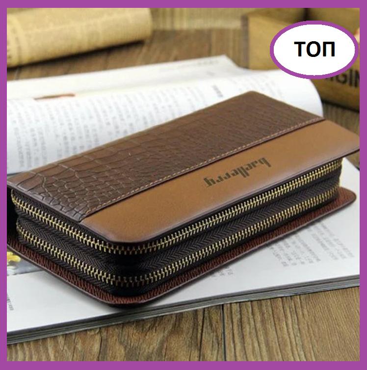 Чоловічий великий гаманець барсетка клатч, Стильний чоловічий клатч гаманець коричневий, Модні клатчі еко шкіра