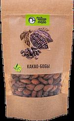 Какао-бобы целые печёные  «Иван-Поле»  (200 грамм)