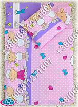 Детское постельное белье в кроватку, постельный комплект (баранчик фиолетовый), фото 3