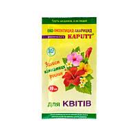 Kaputt еко-інсектицид-акарицид для кімнатних рослин 10 мл