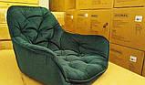 Стілець CHERRY Velvet зелений Signal (безкоштовна доставка), фото 5
