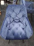 Стілець CHERRY Velvet синій Signal (безкоштовна доставка), фото 9