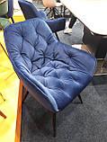 Стілець CHERRY Velvet синій Signal (безкоштовна доставка), фото 8