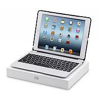 Чехол клавиатура Metal Skin Wireless Bluetooth для Apple iPad Air 2 серебряный