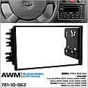 Перехідна рамка AWM Chevrolet, Suzuki, Buick (781-10-062), фото 6