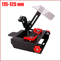 Стійка насадка для УШМ Distar Mechanic HOLDER 115-125 мм