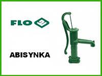 Ручной насос для воды Abisynka фирмы FLO, фото 1
