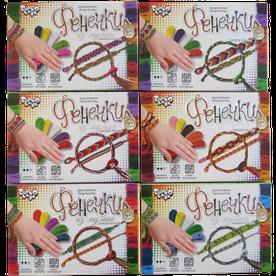 Набор для творчества Danko toys изонить, Фенечки из мулине