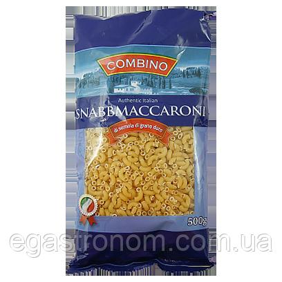 Макарони Комбіно Ріжки Combino Snabbmaccaroni 500g 18шт/ящ (Код : 00-00004026)