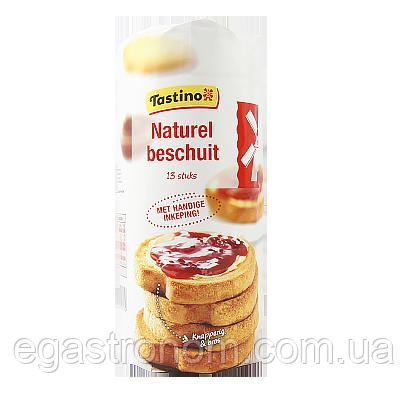 Сухарі Тастіно тостові Tastino naturel beschuit 125g 12шт/ящ (Код : 00-00005748)