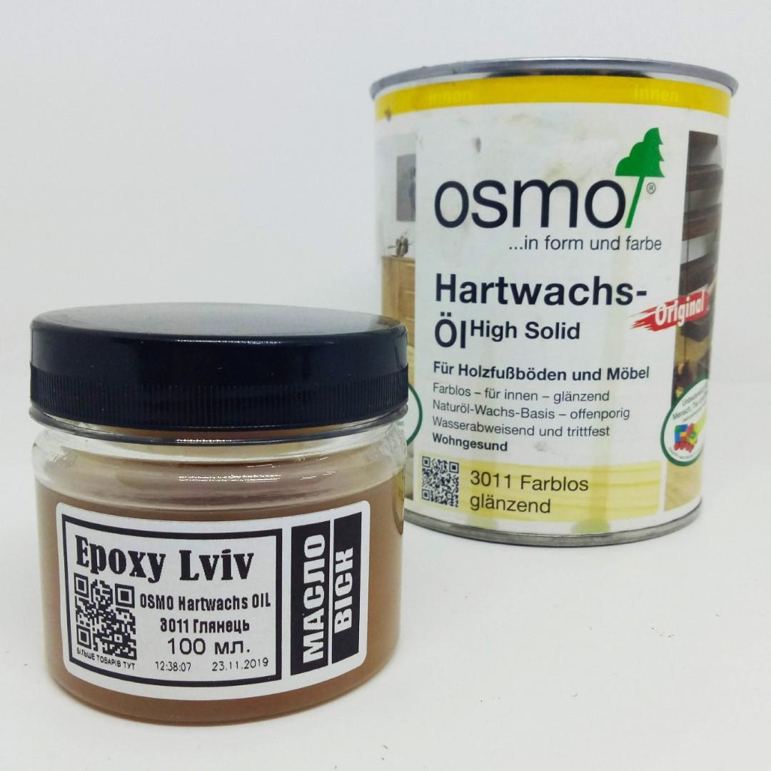Osmo Hartwachs-Ol 3032- 0,1 л(шовковисто-матове)