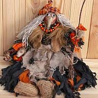"""Кукла """"Баба Яга с метлой"""" - оберег ручной работы (40х15 см) подарок или сувенир для дома, игрушка хендмейд"""