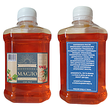 Шипшини олія 250 мл на основі холодного віджиму (Сыродавленния) Алтайвитамины