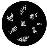 Диск для стемпинга серии B-03 (55 мм)