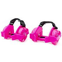 Ролики на п'яту двоколісні Record Flashing Roller, пластик, колесо PU, рожевий (SK-166-(pnk))